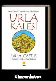 Urla Kalesi (Urla Castle)