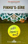 Fıkhu's-Sire (Kitap Kağıdı) (2 Cilt Takım) & Resulullah'ın Hayatı ve Daveti