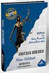 2015 KPSS ve Tüm Kurum Sınavları için Anayasa Hukuku Konu Anlatımlı
