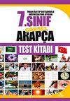 7. Sınıf Görsel Arapça Test Kitabı