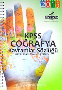 2015 KPSS Coğrafya Kavramlar Sözlüğü