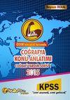 2015 KPSS Coğrafya Konu Anlatımı Coğrafi Yardım Serisi 1