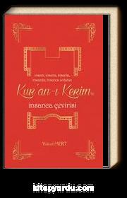 Kur'an-ı Kerim'in İnsanca Çevirisi