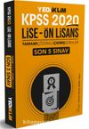 2020 KPSS Lise Önlisans Tamamı Çözümlü Son 5 Yıl Çıkmış Sorular (5 Lise Çıkmış + 5 Önlisans Çıkmış )