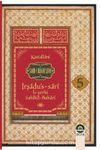 Sahihi Buhari Şerhi İrşadus Sari (Cilt 5)