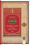 Sahihi Buhari Şerhi İrşadus Sari (Cilt 3)