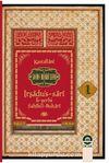 Sahihi Buhari Şerhi İrşadus Sari (Cilt 1)