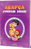 5. Sınıf Arapça Etkinlik Kitabı