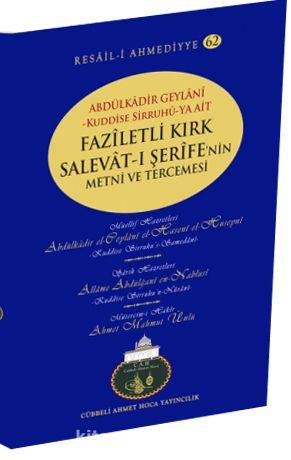 Faziletli Selavat-ı Şerife'nin Metni ve Tercemesi / Resail-i Ahmediyye -62