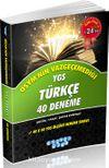 ÖSYM'nin Vazgeçemediği YGS Türkçe 40 Deneme