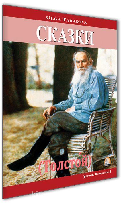 Tolstoy-Kısa Hikayeler (Rusça Hikaye) / Seviye 1