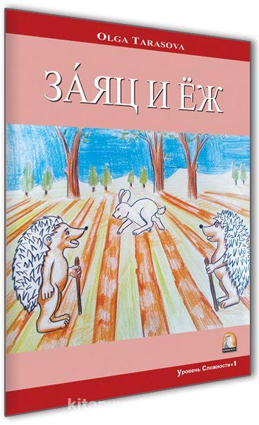 Tavşan ve Kirpi (Rusça Hikaye) / Seviye 1