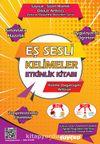 Eş Sesli Kelimeler Etkinlik Kitabı & Sayısal-Sözel Mantık Dikkat Arttırıcı Zeka ve Düşünme Becerileri Serisi