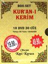 Kur'an-ı Kerim (10 Dvd 30 Cüz Türkçe Alt Yazılı - Görüntülü)