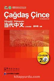 Çağdaş Çince Cd-Room (2Cd -ROM)
