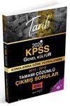 2020 KPSS Tarih Konularına Göre Düzenlenmiş Tamamı Çözümlü Çıkmış Sorular