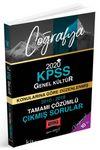 2020 KPSS Coğrafya Konularına Göre Düzenlenmiş Tamamı Çözümlü Çıkmış Sorular