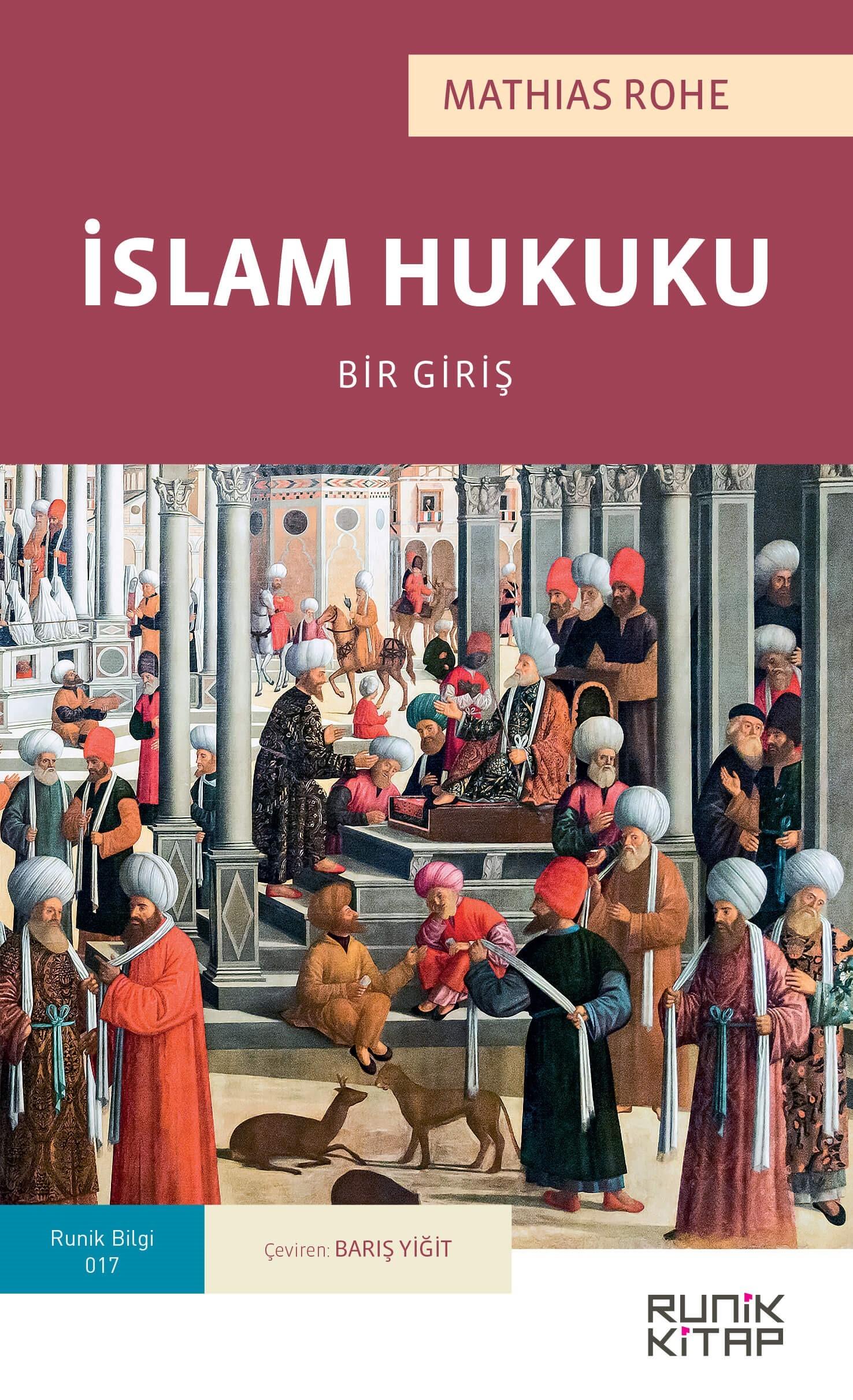 İslam Hukuku : Bir Giriş
