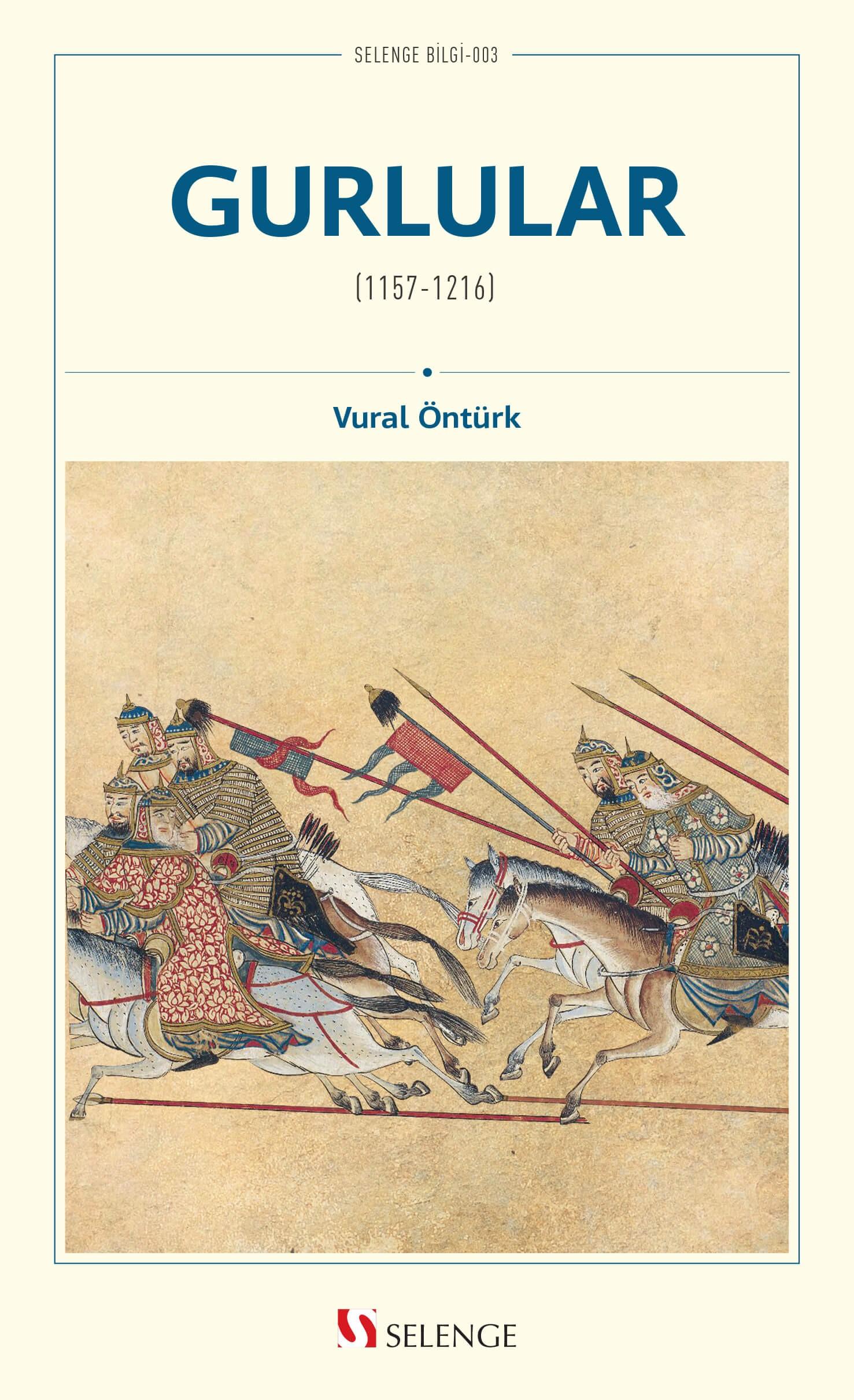 Gurlular (1157-1216)