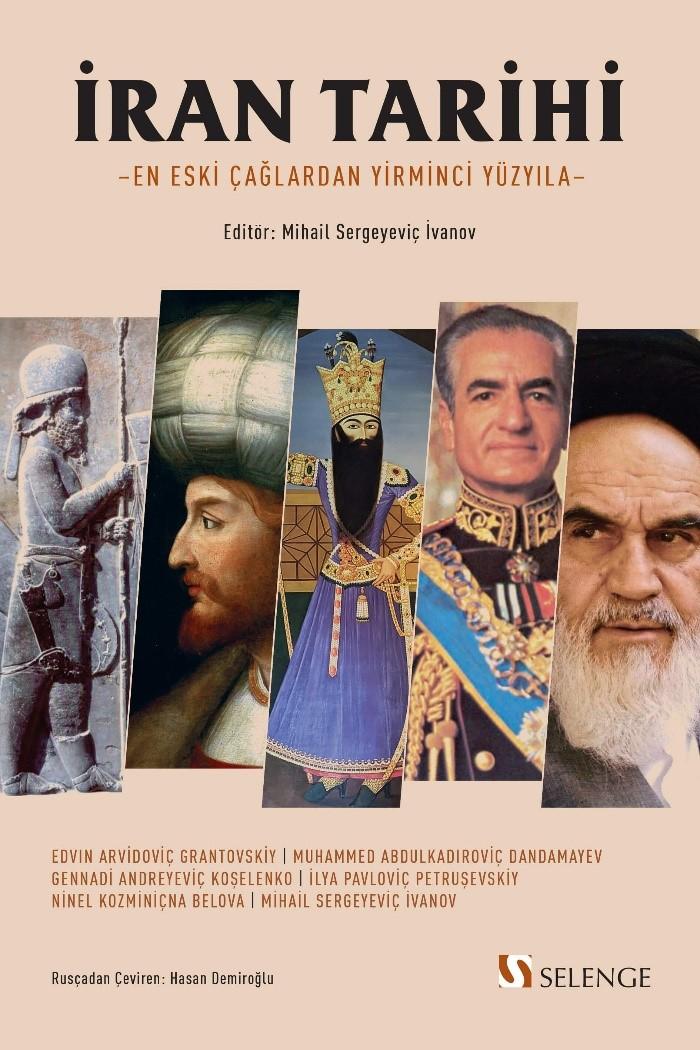 İran Tarihi & En Eski Çağlardan 20. Yüzyıla